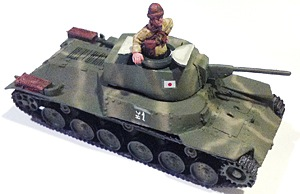 Japanese Shinhoto Chi-Ha Tank (1/56th)