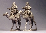 Camel Mounted Arab Irregular Command I (2)