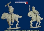 Pack of DDC201-202 Daughters of the Desert cavalry figures (2)