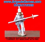 BG-NBR208  British Light Infantry Veteran Sergeant Marching with Pike (1)