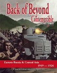 Back of Beyond (Army Lists for Central Asia 1919-26)