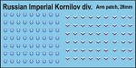 RCW Russian Kornilov infantry arm patch Decals