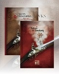 NS-NSMTLVL1   LVL1 - Level 1: Lieutenant - Nickstarter Muskets and Tomahawks Second Edition (PREORDER)