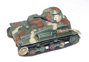 Type 94 Tankette (late)(1/56th)