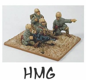 CB-IJAPara07  Imperial Japanese Army Paratroopers - HMG