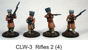 Czech Legion Rifles 2 (4)