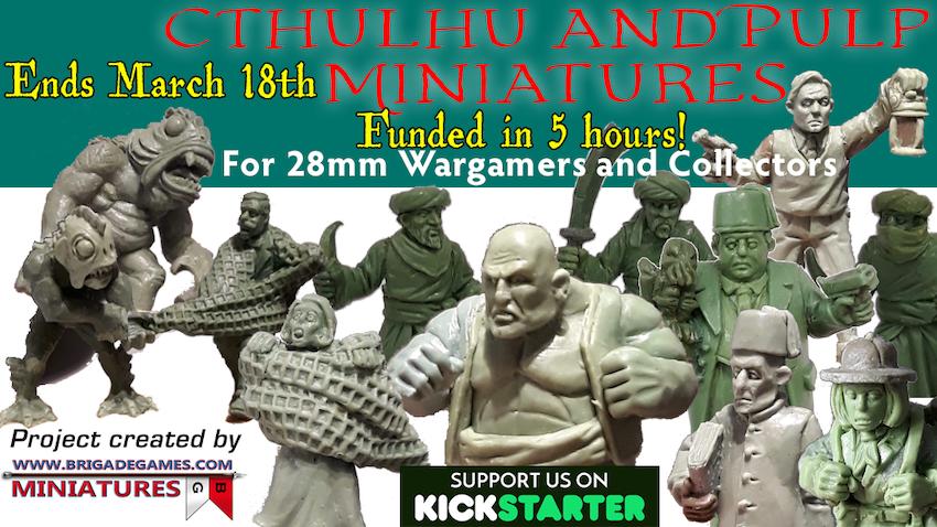 Cthulhu Kickstarter