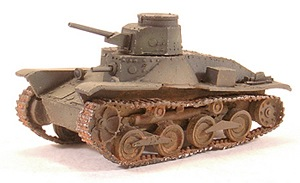 Japanese Ha-Go Tank (1/56)
