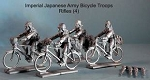 Imperial Japanese Army Bicycle Troops - Rifles (4)